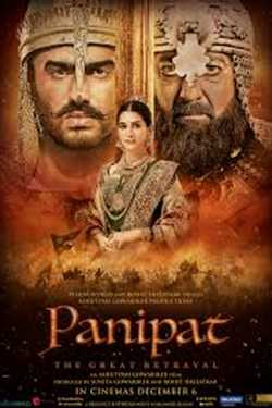 Panipat - Film review by Jaydev Purohit in Gujarati