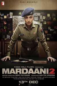 मर्दानी 2 - फिल्म रिव्यू - दमदार या बेकार..?