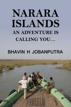 Narara islands - An adventure is calling you… by Bhavin H Jobanputra in English