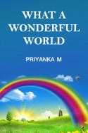 What A Wonderful World by Priyanka M in English
