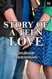 Stroy of a teen Love - 2