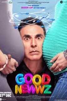 'गूड न्यूज' फिल्म रिव्यू - कितनी 'गूड' कितनी 'बेड'..? बुक Mayur Patel द्वारा प्रकाशित हिंदी में