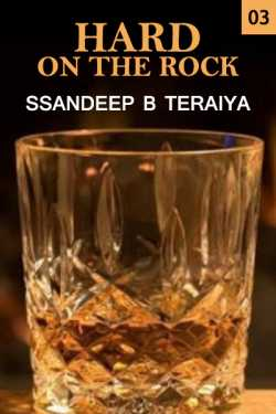 Hard on the rock - 3 by Ssandeep B Teraiya in English