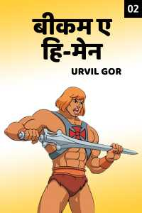 BECOME A HE-MAN - LAST PART