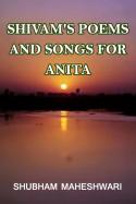 Shivam's Poems and songs for anita by Shubham Maheshwari in English