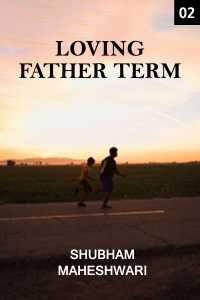 Loving Father term - 2