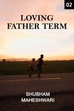 Loving Father term - 2 by Shubham Maheshwari in English