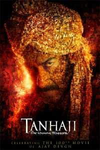 तानाजी'- फिल्म रिव्यू - सफलता का 'भगवा' लहेराएगा..?