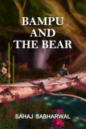 BAMPU AND THE BEAR by Sahaj Sabharwal in English