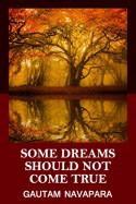 Some dreams should not come true - 1 by Gautam Navapara in English