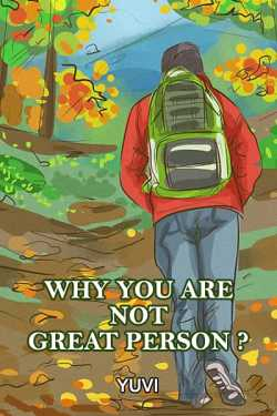 Why you are not great person? by YUVI in English