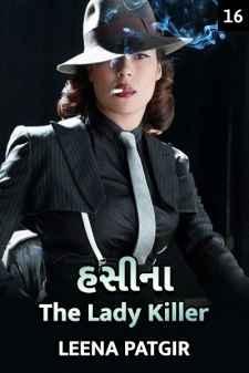 હસીના - the lady killer - 16