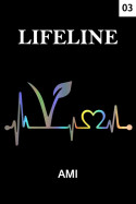Lifeline - 3 by Ami in English
