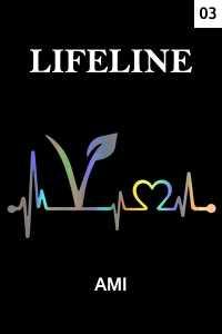 Lifeline - 3