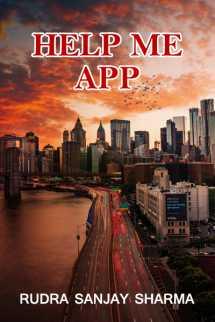 HELP ME APP बुक Rudra Sanjay Sharma द्वारा प्रकाशित हिंदी में