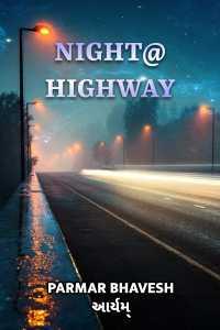 Night@Highway