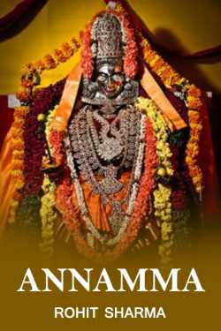 Annamma by Rohit Sharma in English
