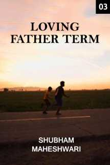 Loving Father term - 3 by Shubham Maheshwari in English