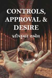Controls, Approval And Desire