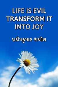 Life is evil transform it into joy