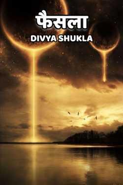 Faisla. By Divya Shukla in Hindi