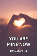 You Are Mine Now... - 1 by Priyanka M in English