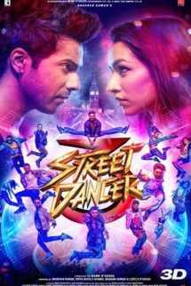JAYDEV PUROHIT દ્વારા Street Dancer 3D ગુજરાતીમાં