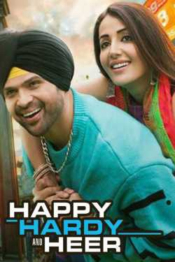 Happy hardy and heer by MB (Official) in Gujarati