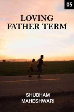 Loving Father term - 5 Finals by Shubham Maheshwari in English