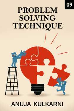 Problem solving technique..- 9 by Anuja Kulkarni in English
