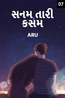 Sanam tari kasam - 7 by Aryan Parmar in Gujarati