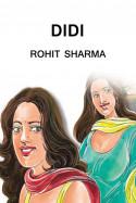Didi by Rohit Sharma in English