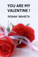 You are my valentine !! by ronak maheta in English