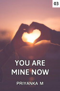 You Are Mine Now.. - 3 by Priyanka M in English