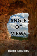 Angle of Views by Rohit Sharma in English