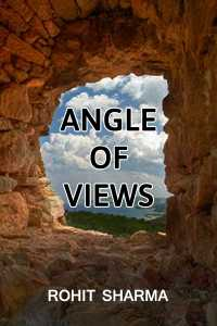 Angle of Views