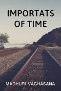 Importats of Time बुक Madhuri Vaghasana द्वारा प्रकाशित हिंदी में