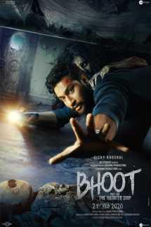 फिल्म रिव्यू 'भूत- पार्ट वनः द हॉन्टेड शिप'- बॉक्सऑफिस पे ये शिप तैरेगी या डूब जाएगी..? बुक Mayur Patel द्वारा प्रकाशित हिंदी में