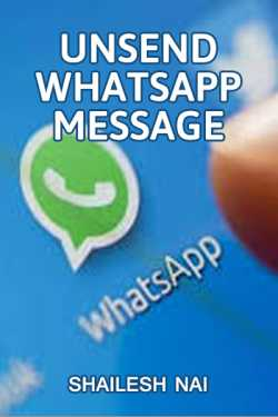 Unsend Whatsapp Message by Shailesh Nai in English