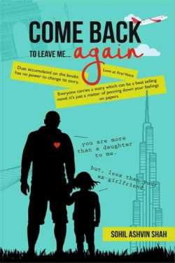 Come Back to Leave Me... Again by Sohil Ashvin Shah