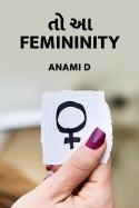 Anami D દ્વારા ...તો આ femininity ગુજરાતીમાં