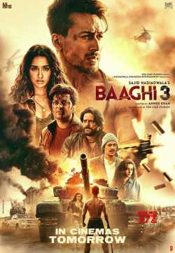 BAAGHI 3 film review by Mayur Patel in Hindi