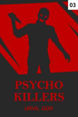 PSYCHO KILLERS - 3 by Urvil Gor in Hindi