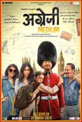 'अंग्रेजी मीडियम'- फिल्म रिव्यू - दर्शकों के दिल में मिलेगा ऐडमिशन..?