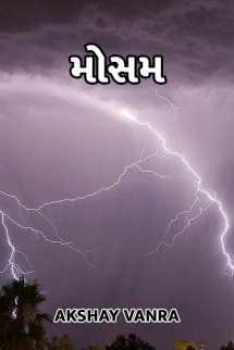 Akshay Vanra દ્વારા મોસમ ગુજરાતીમાં