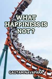 What Happiness Is Not?