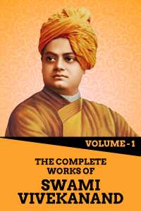 The Complete Works Of Swami Vivekanand Vol 1 By Swami Vivekananda Read English Best Novels And Download Pdf
