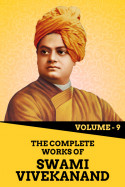 Part-1 Letters (Fifth Series) - The Complete Works of Swami Vivekanand - Vol - 9 by Swami Vivekananda in English