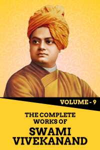 The Complete Works of Swami Vivekanand - Vol - 9