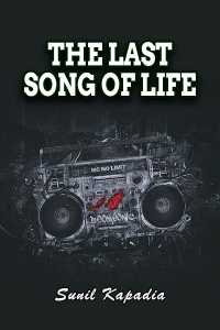 The Last Song of Life